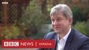 Олександр Данилюк Богдан має конфлікт інтересів