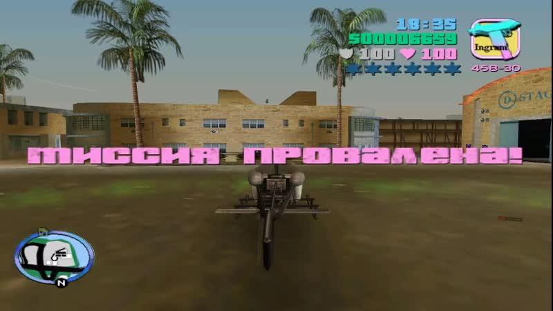 GTA Vice City New Age mod PC live stream 2019 AUG 22