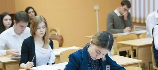 Уточнено расписание экзаменационной кампании ЕГЭ-2020   Новости   Рособрнадзор