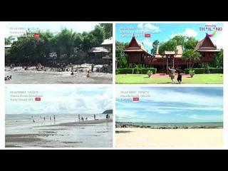 26 Jul 2020 Amazing Thailand Live Stream live2