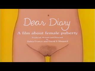 Дорогой дневник: Фильм о женском половом созревании / Dear Diary: A Film About Female Puberty / 1981 / Дебра Франко Дэвид Шепард