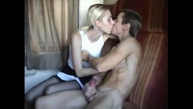 Секс Рассказы Попутчики