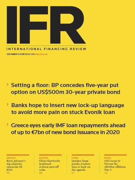 IFR 12.21.2019