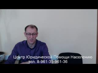 """Семинар """"Как списать долги в 2019 году"""""""