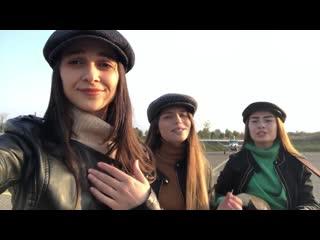 Trio Mandili Chito-Gvrito