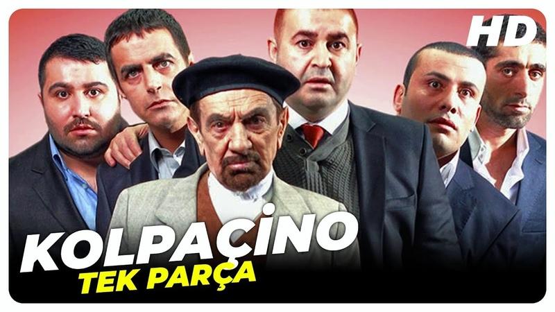 Kolpaçino | Şafak Sezer Türk Komedi Filmi Tek Parça (HD)