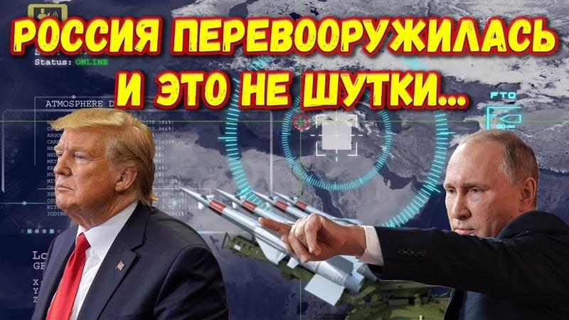 Бум! И нет авианосцев: Как Россия обессмыслила гонку вооружений