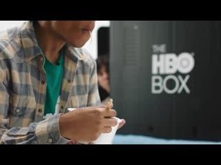 Hbo представила картонную коробку для уединения во время просмотра фильмов и сериалов [nr]