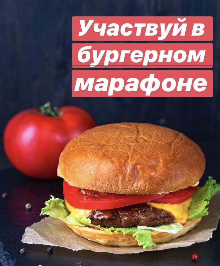 Бургерная «Meat Room» - Вконтакте