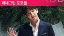 이준기 Lee Joon Gi, 갸우뚱, 애교 현장