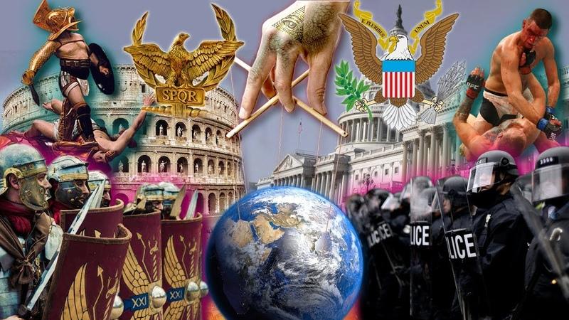 Альцион Плеяды 69 Упадок англо-американской сионистской империи, Римская Империя Иерусалим