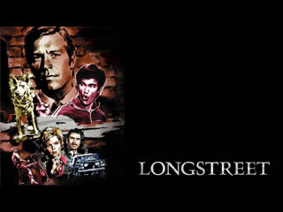 Брюс Ли - Лонгстрит 2 серия (1971)