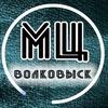 #Молодёжный Центр Волковыск