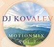 DJ KOVALEV MotionMix Vol 7 2019 no jingle