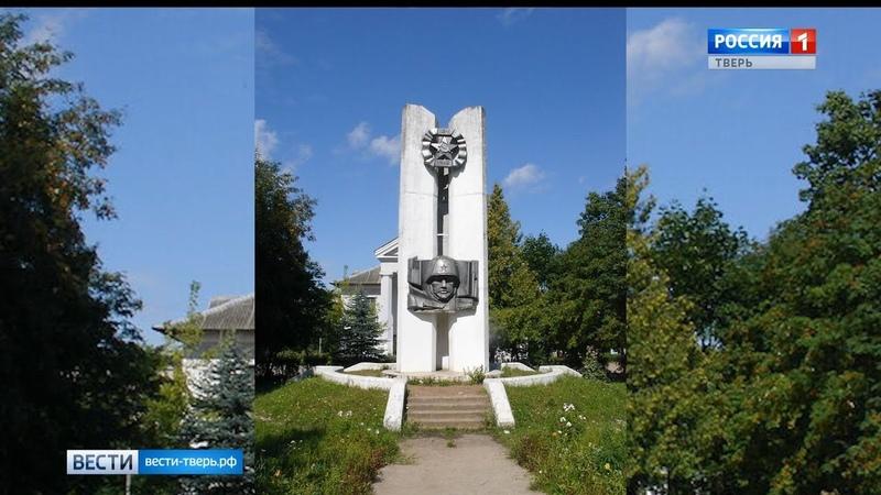 Полиция ищет вандалов, осквернивших свастикой Обелиск Славы в Белом городке Kимpcкого района