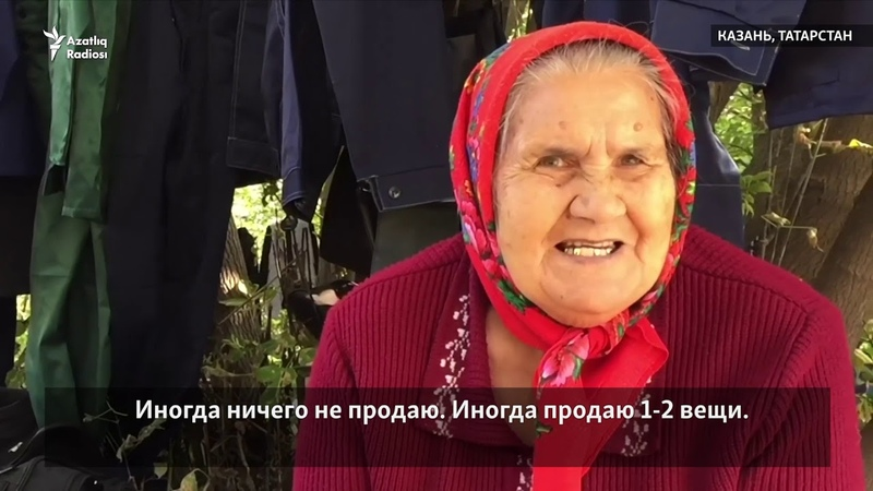 Нищий базар в Казани (блошиный рынок)