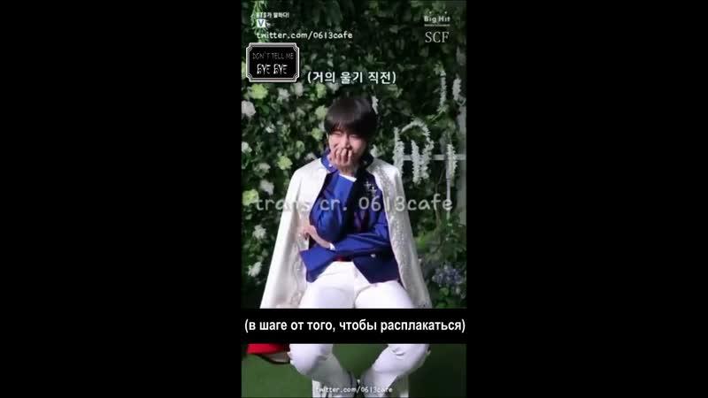 BTS '5th ARMY ZIP' рус саб DTMBB