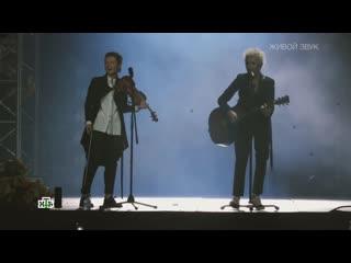 Диана Арбенина и Светлана Сурганова  Солнце (Олимпийский, 2018)