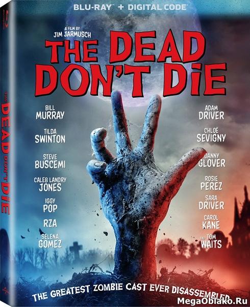 Мертвые не умирают / The Dead Don't Die (2019/BDRip/HDRip)