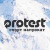 Прокат сноуборды лыжи одежда в Краснодаре