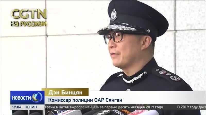 Госсовет КНР по предложению Линь-Чжэн Юээ сменил комиссара полиции ОАР Сянган