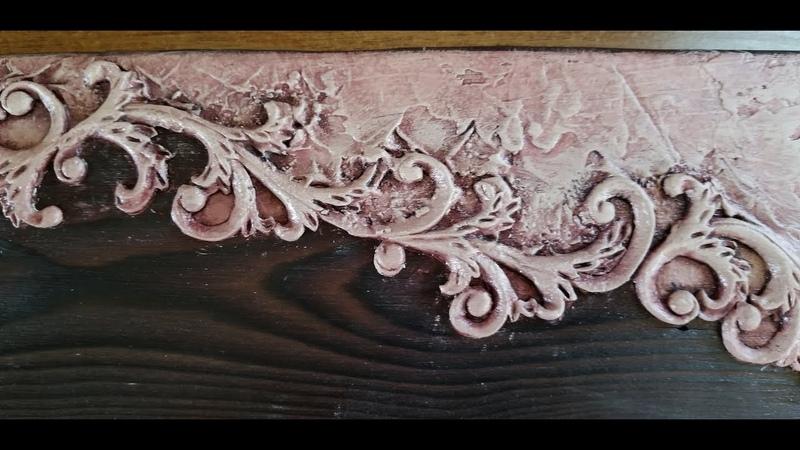 Дерево шпатлёвка. Панно. DIY. Panel made of wood and putty.