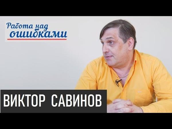 Сталинградская битва. Часть вторая. Д.Джангиров и В.Савинов