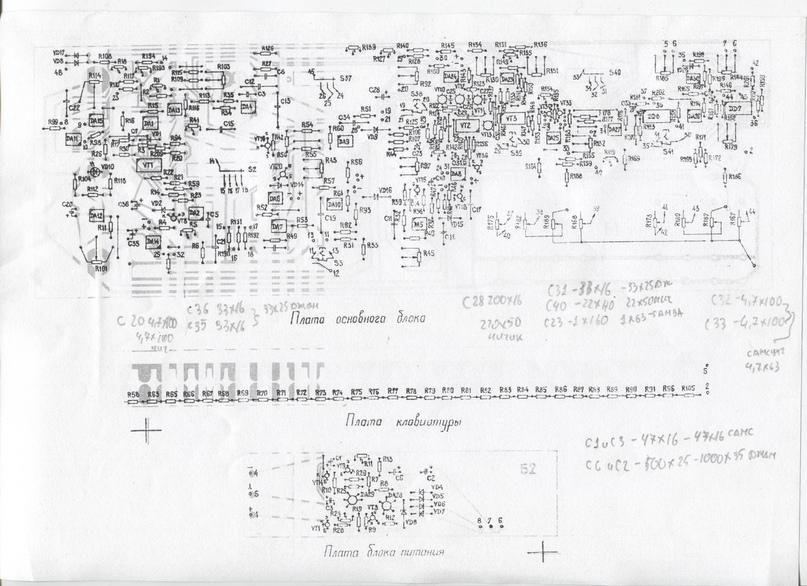 Профилактика? Нет, маленькая реставрация синтезатора Ритм 2, изображение №38