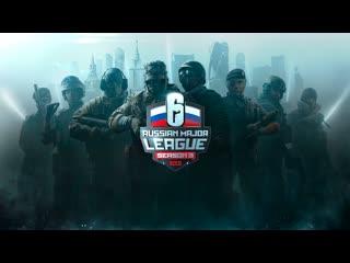 Russian major league s3| 4 неделя |1 день