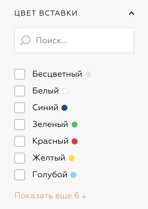 Кейс: «Русские Самоцветы», изображение №10