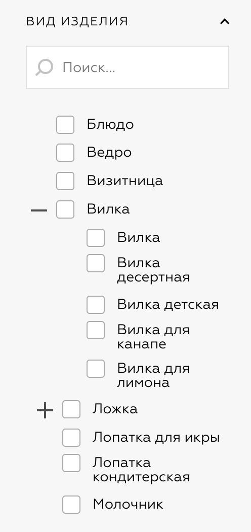 Кейс: «Русские Самоцветы», изображение №11