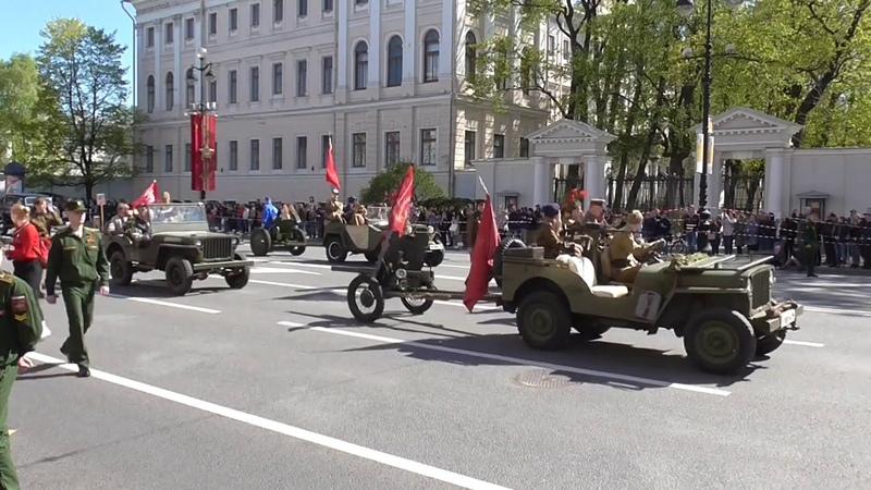 Бессмертный полк на Невском проспекте / 09.05.2019