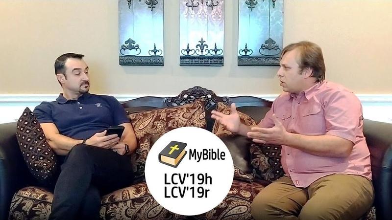 Андрей Шаповалов и Виктор Журомский Новый перевод Библии