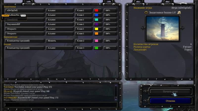 DROGOS играет в Warcraft III Frozen Throne с подписчиками