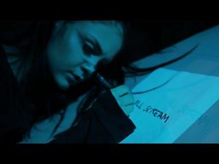 Lacrimas Profundere - Like Screams In Empty Halls (2019)