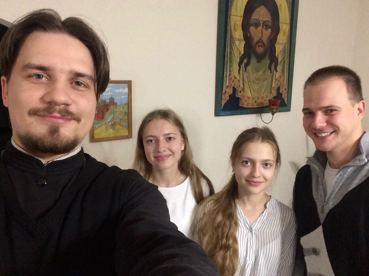 Cобрание молодёжного общества «Надежда»