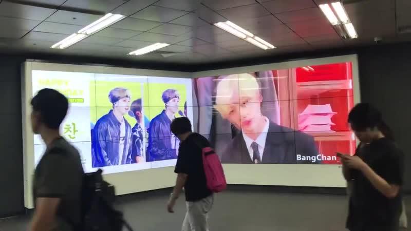 [VIDEO] 191003 Birthday ad at Hongik University Station