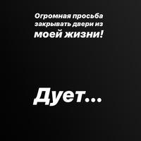 Денис Ефремчиков