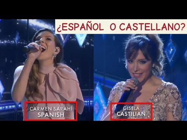 Oscar2020 ¿Español o castellano ¿Cuál es el nombre correcto del idioma