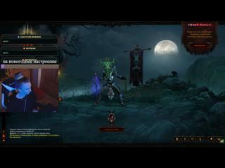 Diablo III Субботний стрим