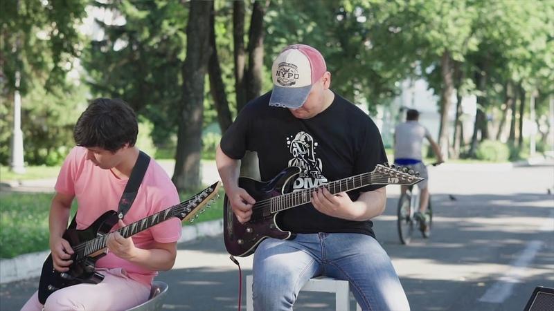 ТАТУ - Я сошла с ума (ZC Guitar Cover)