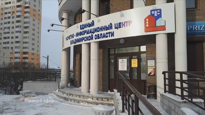 Владимирцы выстроились в очереди с мусорными квитанциями