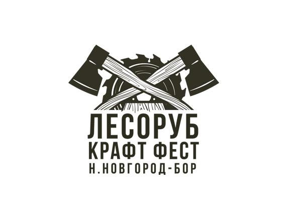 Афиша Лесоруб крафт фест