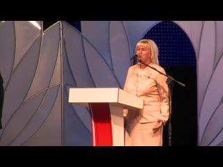 Церемония открытия III Всероссийской летней Спартакиады инвалидов 2019 года