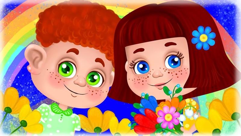 Пісня про Літо Дитячі Пісні й Розвиваючі Мультфільми З Любов'ю до Дітей