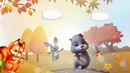 Осень Осень милая шурши Мульт Шоу для детей