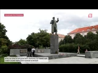 В Праге хотят снести памятник советскому маршалу