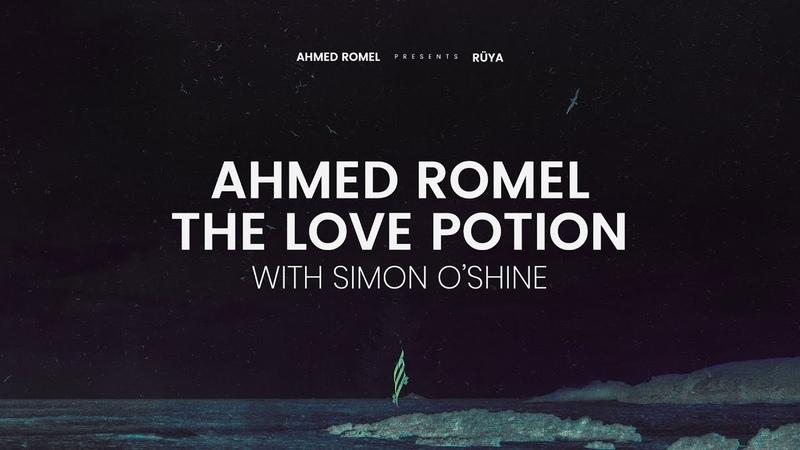 Ahmed Romel Simon O'Shine The Love Potion
