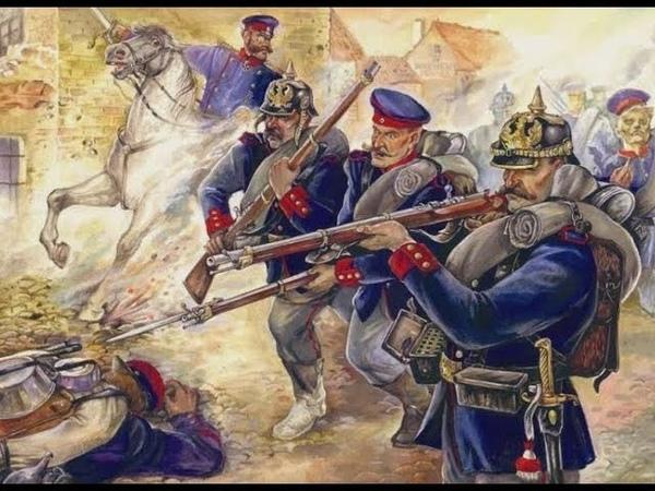 Франко Прусская война Парижская коммуна