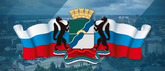 28-30 августа 2019 года состоится XV Новосибирский инновационно-инвестиционный форум 1